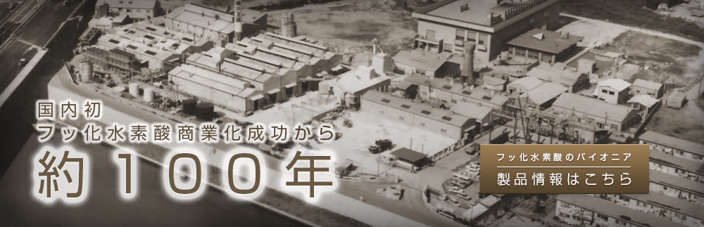 工業 森田 株価 化学